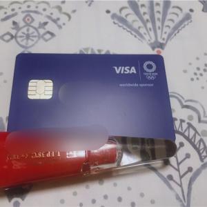 Visa LINE Payクレジットカードが届きました。