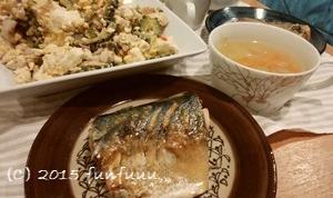 サバの味噌煮☆ミ