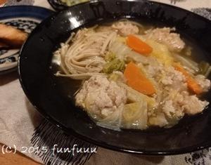 白菜と鶏だんごのスープ煮☆ミ