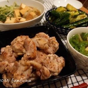 ★レモンペッパーチキン*お弁当☆ミ