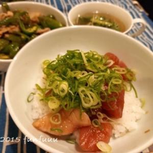 ★晩御飯献立:漬け丼+お弁当☆ミ