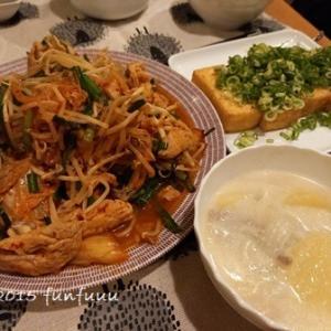 ★晩御飯献立:豚キムチ+お弁当☆ミ