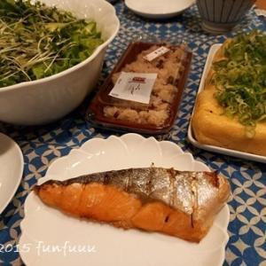 ★晩御飯献立:鮭の塩焼き☆ミ