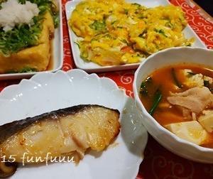 ★晩御飯献立:銀だらの西京漬け焼き+お弁当☆ミ