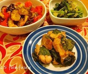 ★晩御飯献立:鶏のシソ巻き焼き+お弁当☆ミ