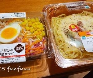 ★晩御飯献立:ファミマ弁当☆ミ