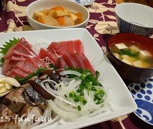 ★晩御飯献立:お刺身定食☆ミ