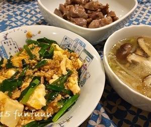 ★晩御飯献立:麻婆豆腐☆ミ