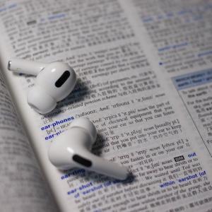 【3/26まで】ながら読書できる「audiobook.jp」のキャンペーン情報