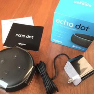 Amazon Echo Dotの使い方・初期設定やBluetoothスピーカーとの接続方法を徹底解説