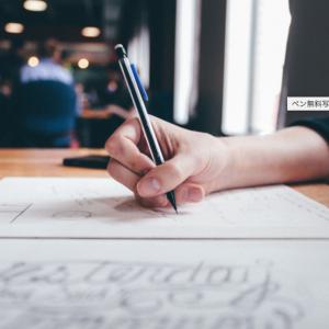 【文章苦手】文章を書くのが得意になるまで(5)【克服・方法】
