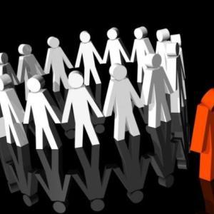 差別意識は誰の心にも潜んでいる