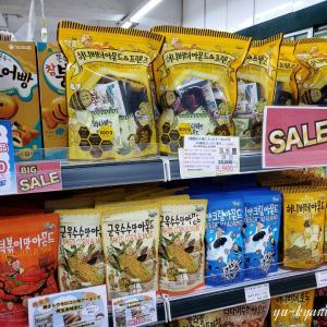 新羅免税のマート利用券で貰ってきた商品たち(*^^*)