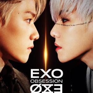 イメージティザー@EXOベッキョン vs X-EXOベッキョン