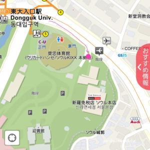 新羅免税店の東大入口巡回バスの場所変更してまーす!