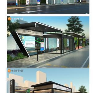 ソウル市で10月よりバス停留所が快適に変わっていく?