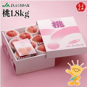 福岡物産30%クーポン@完売してた桃が再販したよ!