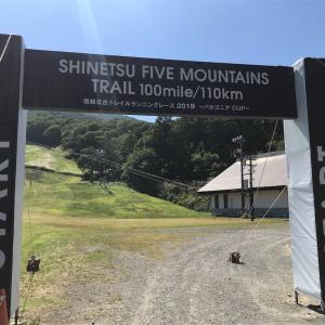 信越五岳トレイルランニングレース2019 (ボランティア編)その3