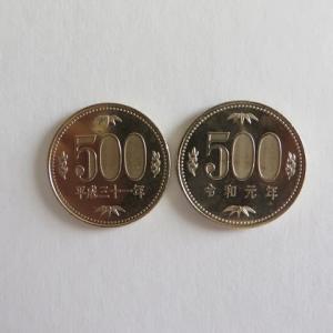 新旧の五百円玉!
