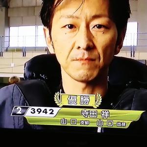 GⅠ徳山クラウンは寺田祥選手の頭上に