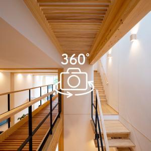 「2階建て4層の家」オンライン内覧会開催!
