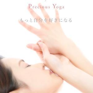 【お知らせ】心と身体を整えて、きれいになるヨガ(5月6月7月)