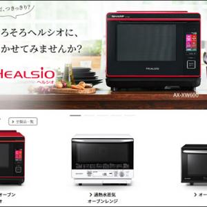 Let's Cook with Celsior!