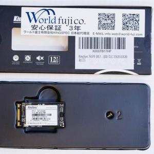 OneMix3にSSDを追加内蔵してみました