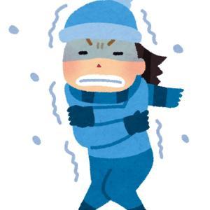 真冬の寒さ