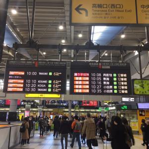 今日は、品川駅まで打ち合わせ