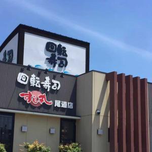 今日は、地元回転寿司へ