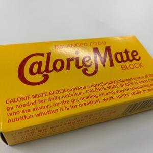 カロリーメイトがマイブーム