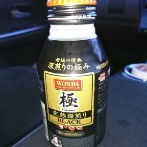 アルミのボトル缶