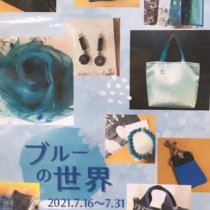 「ブルーの世界」茅野駅前ベルビア2階にて