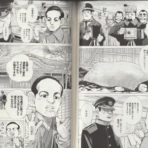 漫画に出てきた石川啄木