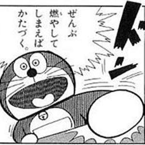 """""""父と母の8月15日"""""""