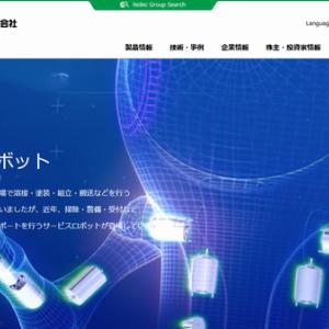 日本電産業績予想を据え置きBUY推奨、為替前提107円→108円
