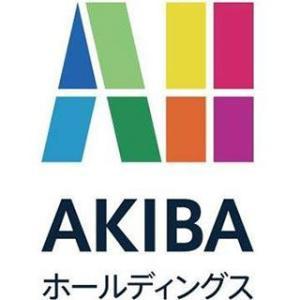AKIBAホールディングス株式をクレディ・スイスが大量取得