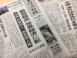 東洋紡1時間以内に新型コロナウイルス検査キット発売