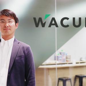 WACUL初値4645円、新規上場IPO公開価格の4.42倍、上場2日目