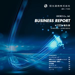 昭光通商TOB(株式公開買付)、丸紅系投資ファンドSKTホールディングスが発表