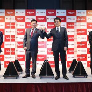 郵便局で楽天モバイル申込可能に、日本郵政が楽天へ1500億円出資業務提携