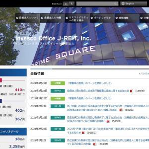 インベスコ・オフィス・ジェイリート投資法人1700億円で米国ファンドが買収