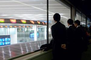 大手銀行系証券会社による本日の注目銘柄2020-9/18