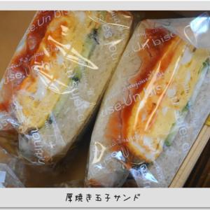 本日のサンドイッチ★今朝の海と野鳥達