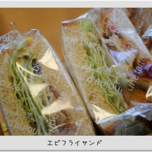 本日のサンドイッチ★今朝の海★可愛い野鳥達