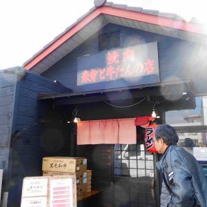 柳井市★赤身と牛タンの店