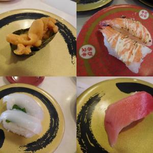 はま寿司での私達の食べ方
