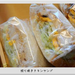 本日のサンドイッチ★今朝の海&野鳥