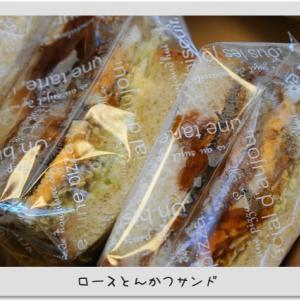 本日のサンドイッチ★今朝の海★野鳥